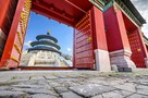 Pekin i okolice - 3