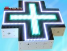Krzyż Apteczny LED dwustronny 64x64 Producent Reklama LED