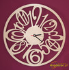 Duży zegar ścienny 59 cm! skleja nr 01, dekoracje wnętrz