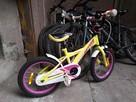 Sprzedam rower dziecięcy