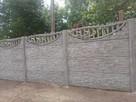 Ogrodzenie z płyt betonowych / Augustów