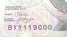 Banknot 100 zł z 2012 Ciekawy numer BY1119000 kolekcjonerski