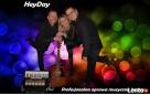 HeyDay - zespół muzyczny na każdą okazję. . . - 1