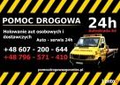 Pomoc Drogowa 24h Zgorzelec - Całodobowe holowanie aut Zgorzelec