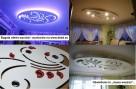 Lampa wisząca sufitowa sufit podwieszany plafon LED żyrandol - 4