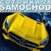 Auto Lombard Zastaw Poznań parking gratis ! EXPRES POŻYCZKI - 2