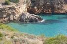 Pokój Dwuosobowy w Alicante-Costa Blanca-Hiszpania - 1