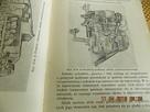 Stara Ksiazka ;Pojazdy Samochodowe;z 1969 - 3