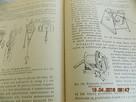 Ksiazki dla Zasadniczych Szkół Zawodowych z 1961r - 3