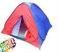 Namiot samorozkładający się 4-osobowy 206 x 206 x 145cm NOWY !