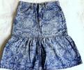 Jeansowa spódniczka dla nastolatki - w kwiaty- nowa