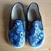 Przedszkolne chłopięce buty firmy ZETPOL, rozmiar 28 - 2