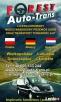 Przewozy Busy Niemcy Holandia Głogów Wschowa Sława Nowa Sól - 3