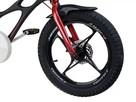 Rower aluminiowy18 dla dziecka wzr. 115-150 cm czynne 24h - 3