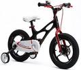 Rower aluminiowy18 dla dziecka wzr. 115-150 cm czynne 24h - 1