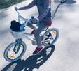 Rowerek dla dziewczynki 16' - 2