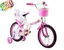 Rowerek dziecięcy 12 CALI koszyk fotelik