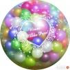 Balon, balony wystrzałowe, wybuchowe, balon strzelajacy Zielona Góra
