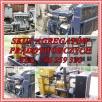 Agregat prądotwórczy 30 kw 45 kw 100 kw 200 kw Skup sprzeda