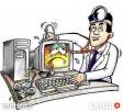 Pogotowie komputerowe, naprawa, serwis, pomoc komputerowa