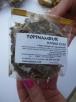 topinambur burlwy i suszony , liofilizowany Głusk