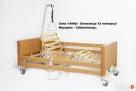 Łóżko Rehabilitacyjne WYNAJEM Sprzedaż Dostawa 24h - 1