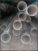 Słupki ogrodzeniowe 11 szt ;  2,80cm + pręty na drut ; fi 75 - 3