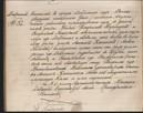 Tłumaczenie rękopisów - szybko i niedrogo