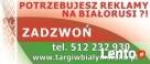 Reklama na Białorusi Bielsk Podlaski