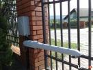 Automaty do bramy - Serwis i naprawa napędów do bram/montaż Wiązowna