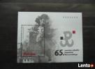 sprzedam znaczki czyste jak i kasowane okolicz i z błędami - 6