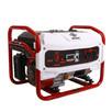 Agregat prądotwórczy WEIMA WM2500 (2,5 KW, jednofazowy) - 2