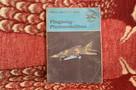 Książka Flugzeug - Plastmodellbau Stan Dobry