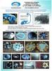 Dysk zacierający do betonu800/3 mm ze śrubami, lub zaczepami - 3