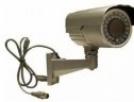 Kamery monitoring zdalny podgląd po sieci internetowej Kraków