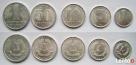 Monety niemieckie powojenne