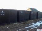 Szamba betonowe z Aprobatą, SOLIDNY PRODUKT W DOBREJ CENIE.. - 2