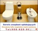 SERWIS SPŁUCZEK KOMPAKTOWYCH - naprawa,wymiana urządzeń. - 6