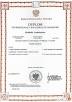 Technik Masażysta/Licencjat fizjoterapii Poszukuje Prace - 4