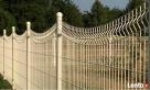 Panel ogrodzeniowy wklęsły 150x250cm fi4mm oc+kolor - 3