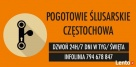 Pogotowie ślusarskie 24 , wymiana zamków Częstochowa, Częstochowa