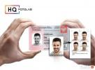 Zdjęcia do dokumentów, dowód, paszport, legitymacja. WROCŁAW Wrocław