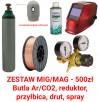 Spawarka inwerterowa IDEAL SYNERGIC 200GD migomat MIG/MAG - 4