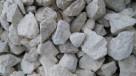 Grys Biały Biała Marianna 25kg -15zł- 1Tona 325zł w Akro-Bud - 5