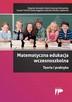 Matematyczna edukacja wczesnoszkolna dla rodziców i nauczyci - 3