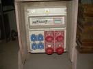 Licznik prądu ELBETKA - 1