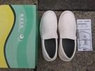 Buty robocze nowe bezpieczne techniczne z pudełkiem i instru