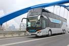 Bilet autobusowy na trasie Katowice - Paryż od 289 zł !