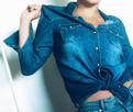 Jeansowa wygodna koszula, bawełna