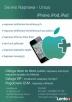 Serwis Apple Macbook iPhone iPod iPad Warszawa - Dojazd - 2
